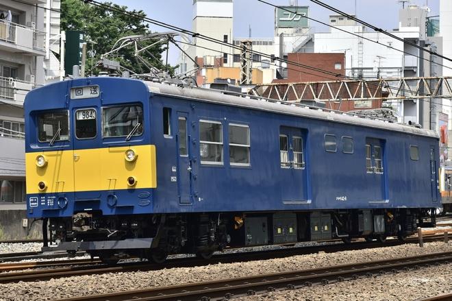 【JR東】クモヤ143-8 中野電車区へ送り込み回送