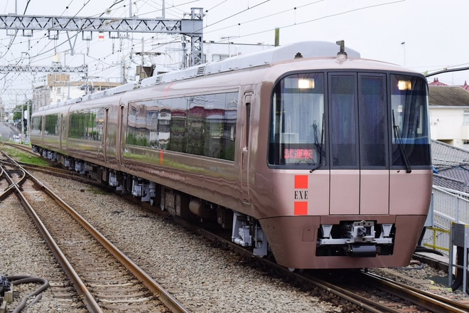 【小田急】30000形30055F(30055×4)大野総合車両所出場試運転
