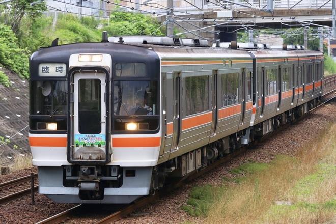 【JR海】大井川鐵道きかんしゃトーマス号リレートレイン
