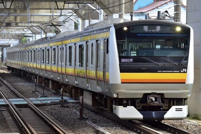【JR東】E233系ナハN3編成 東京総合車両センター入場