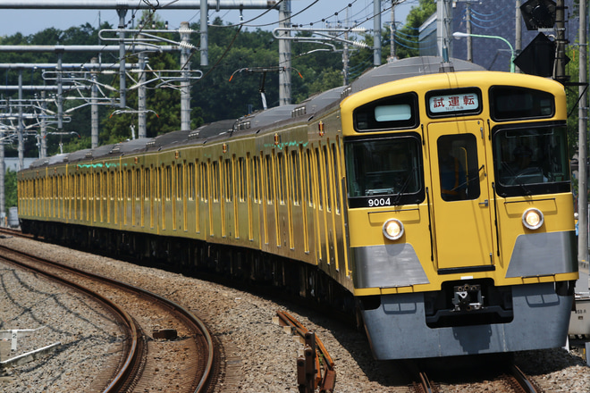 【西武】9000系9104F出場試運転