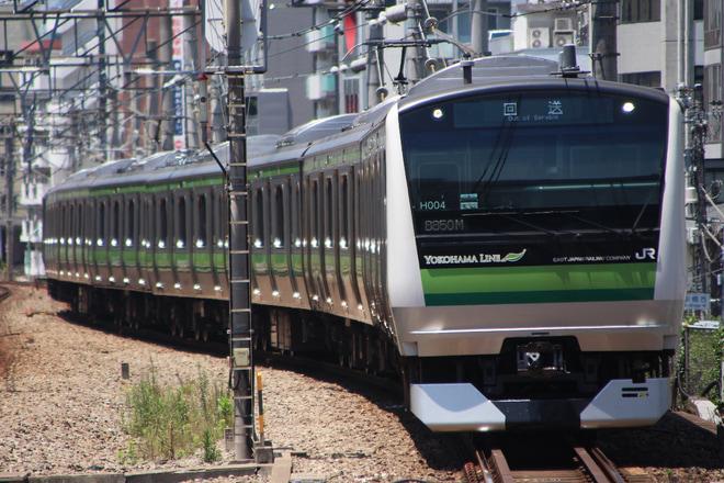 【JR東】E233系クラH004編成 東京総合車両センター出場
