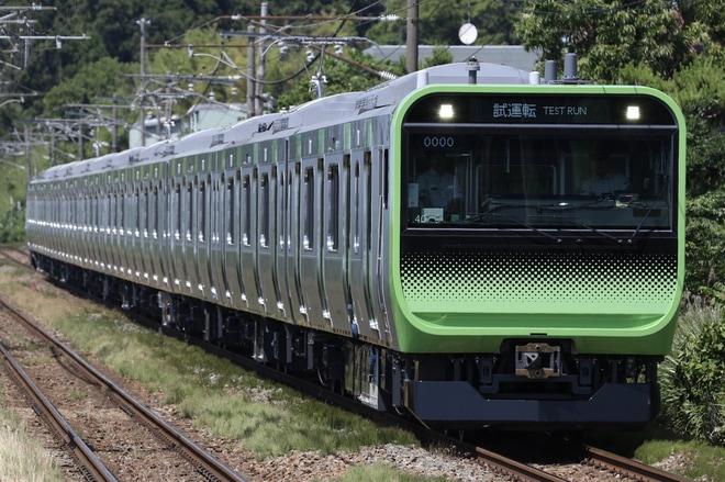 【JR東】E235系トウ40編成総合車両製作所出場試運転