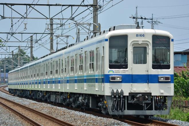 【東武】8000系8166F 南栗橋工場出場
