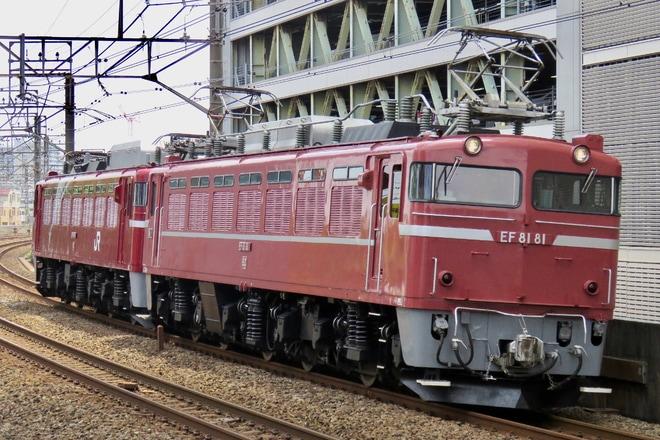 【JR東】EF81-98 水戸常駐返却配給