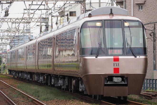 【小田急】30000系30255F 大野総合車両所出場試運転
