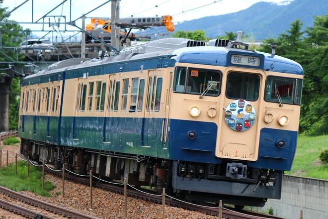 【しな鉄】115系S26編成(スカ色)を使用の戸倉駅イベント号