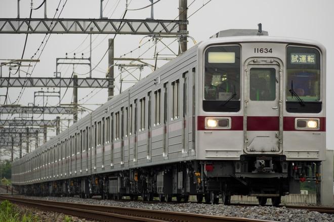【東武】11634F+11455F 川越工場出場試運転