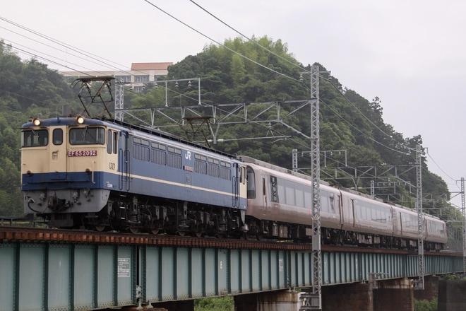 【小田急】30000形30056F4両(EXE) 日本車両入場甲種輸送