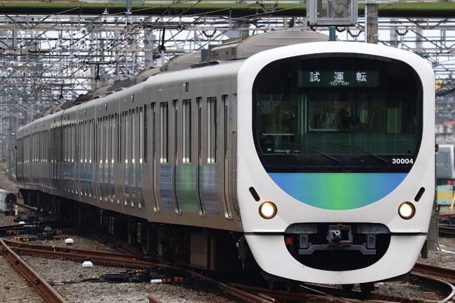 【西武】30000系30104F 機能確認試運転
