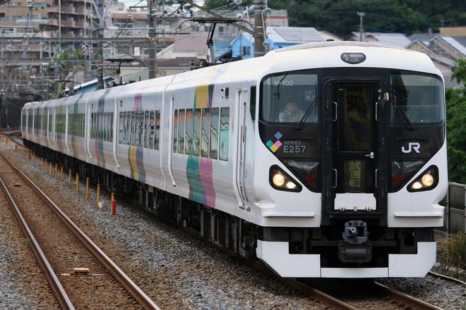 【JR東】E257系モトM-102編成使用試運転