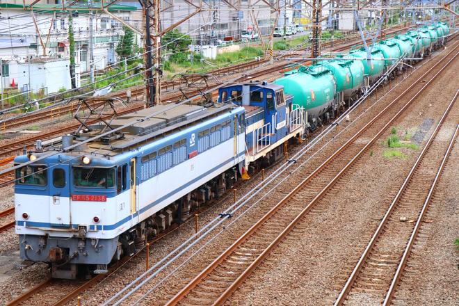 【神奈臨】DD60-1甲種輸送
