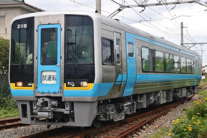 【JR四】2000系2118号 多度津工場内動力試験