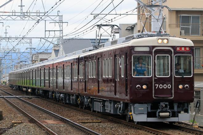 【阪急】7000系7000F出場試運転