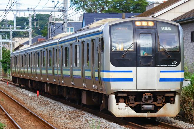 【JR東】E217系Y-125編成映像収録試運転