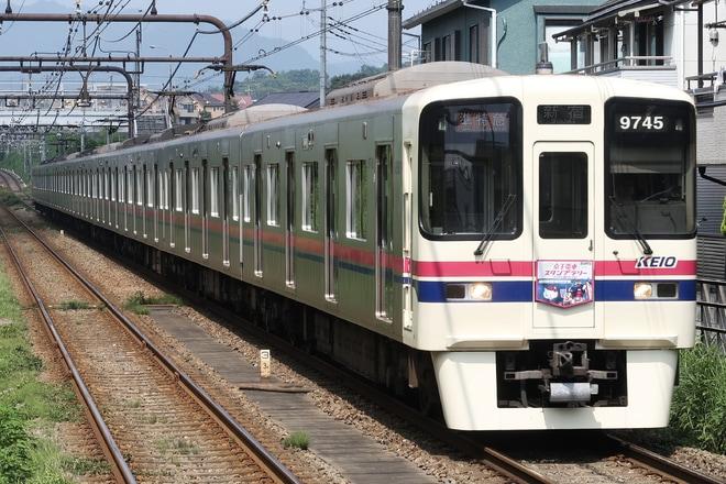 【京王】「京王電車スタンプラリー2019」 ヘッドマーク掲出