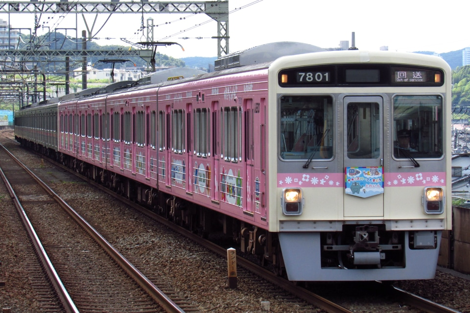 京王7000系7701F(7701編成)の編成データ、ニュース、写真