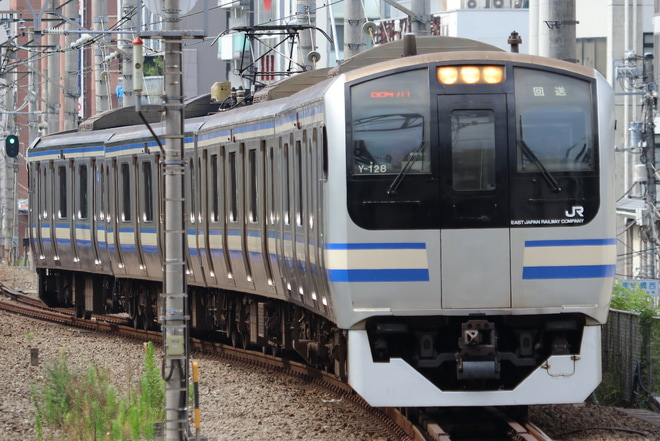 【JR東】E217系クラY-128編成 東京総合車両センター入場