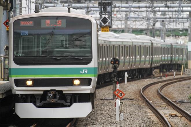 【JR東】E231系マト106編成東京総合車両センター出場