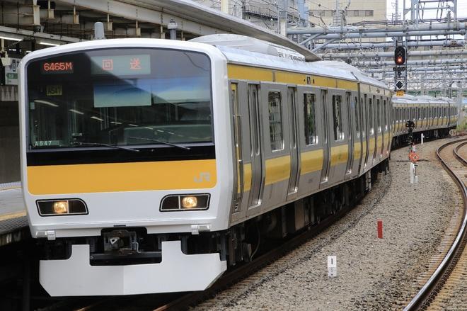 【JR東】E231系A547編成東京総合車両センター出場