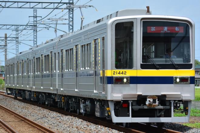 【東武】20000系21442F 南栗橋工場出場試運転