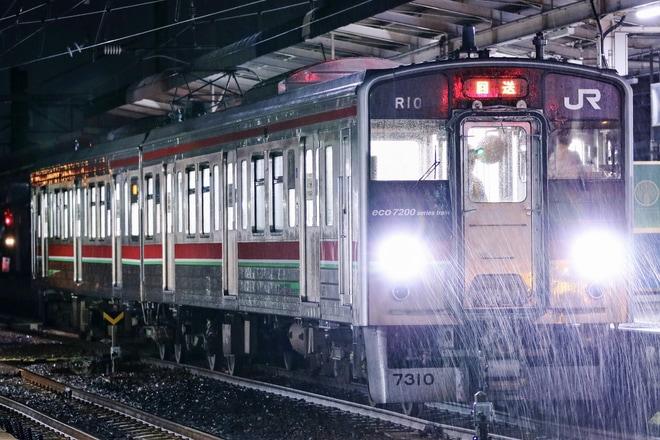 【JR四】台風10号の確認試運転が運転