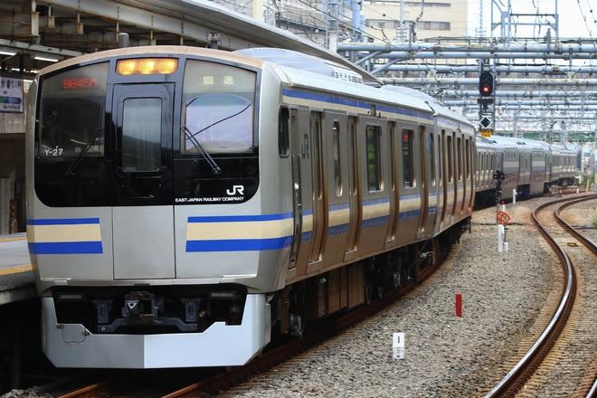 【JR東】E217系クラY-27編成 東京総合車両センター出場