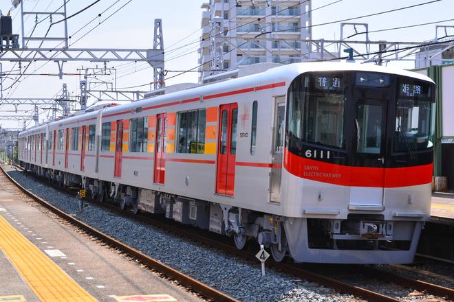 【山陽】6000系6011編成が営業運転開始