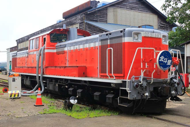 【JR東】あきた鉄道フェアin土崎2019