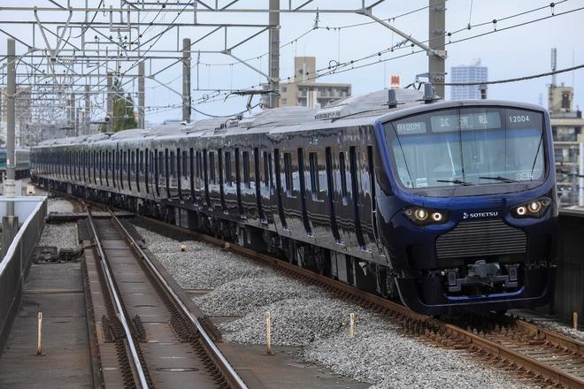 相鉄 線 線 埼京