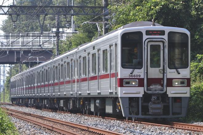 東武】30000系31609F南栗橋工場出場試運転 |2nd-train鉄道ニュース