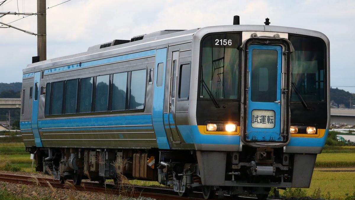 JR四国の鉄道ニュース(トピックス)一覧
