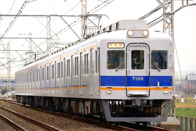 南海電気鉄道の鉄道ニュース(トピックス)一覧 2nd-train