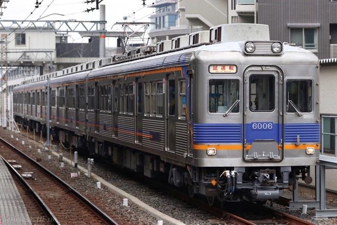 【南海】6000系6005F千代田工場出場試運転