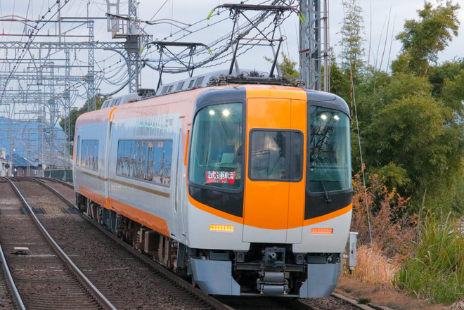 近鉄】22000系 AS09出場試運転  2nd-train鉄道ニュース