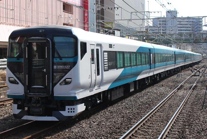 JR東】E257系2000番台NA-04編成 幕張車両センターから返却 |2nd-train ...