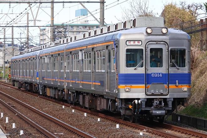 【南海】6000系列6333F+6033F千代田出場試運転