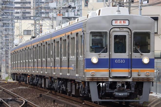 【南海】6200系6509F千代田出場試運転