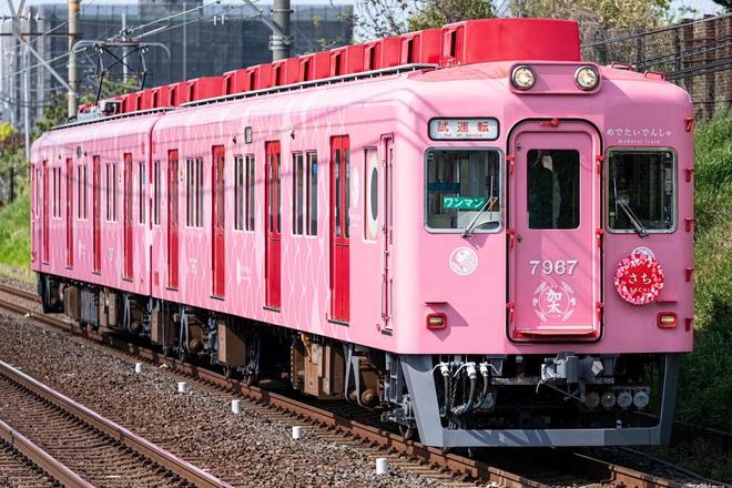 南海】7100系7187F「めでたいでしゃ さち」千代田工場出場試運転  2nd ...