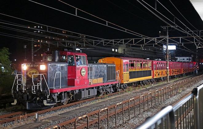 鉄道 ニュース 2nd
