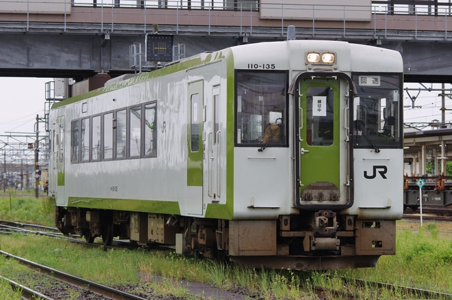 【JR東】キハ110-135が郡山総合車両センター入場