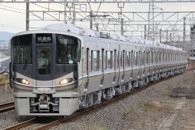 JR西】225系I11編成川重出場試運転 |2nd-train鉄道ニュース
