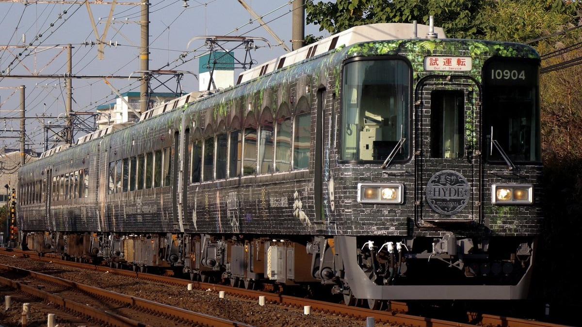 タグ:千代田工場の鉄道ニュース記事 2nd-train
