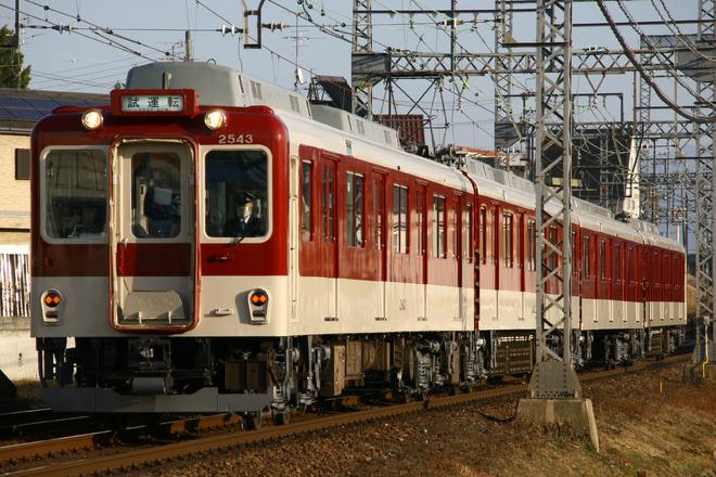 日本 鉄道 近畿